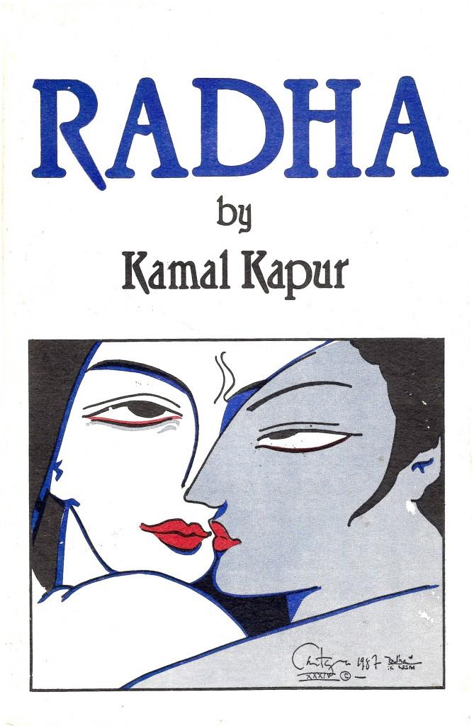 Radha Sings
